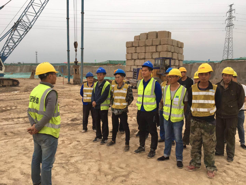高陵文体中心项目 SDDC工法冲击成孔成桩-陕西岩泰基础工程有限公司