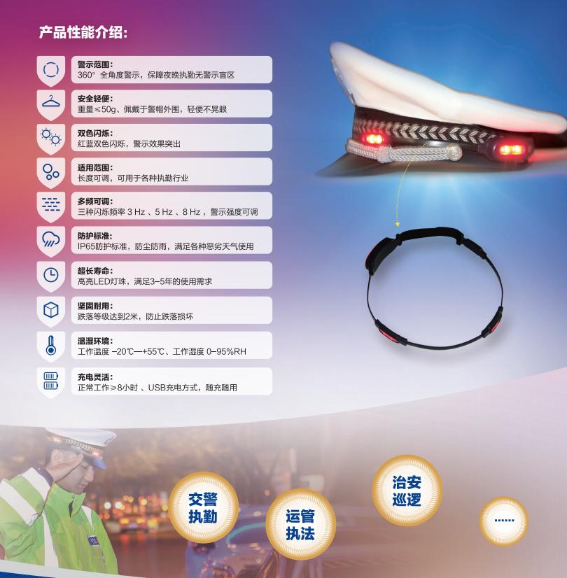 移动式LED道路交通信息显示屏|行业知识-西安优盾警用装备有限公司
