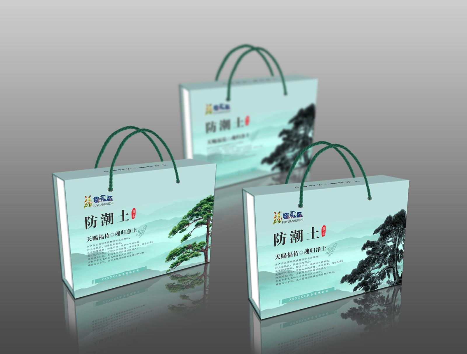 近期武汉礼品包装盒案例图分享|公司资讯-武汉玉麒麟包装有限公司