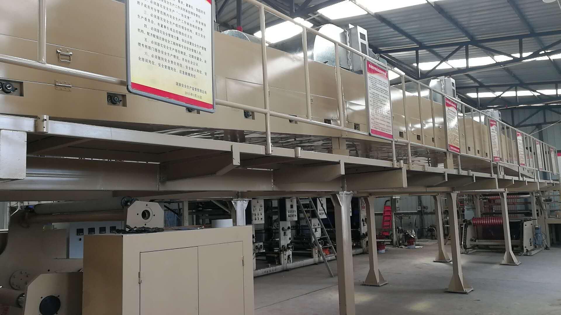 兰州胶带厂设备|设备-兰州雨顺胶粘带有限公司