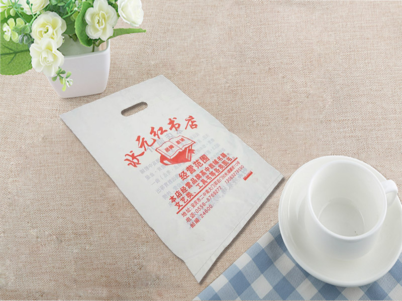 购物袋3.jpg