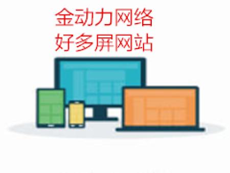 企业北京快三开奖后果建立