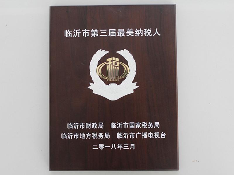 betway ios饺子厂家,betway ios馄饨批发,山东粽子生产厂家,betway ios手工馒头厂家