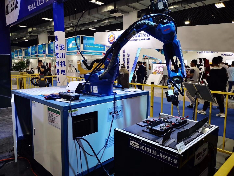 2018年第三届国际机器人智能装备展---w88优德体育智能制造系统解决方案产线设计制造供应商!|行业资讯-洛阳市w88优德体育机器人科技有限公司-工业机器人-焊接机器人-切割机器人-河南机器人系统-