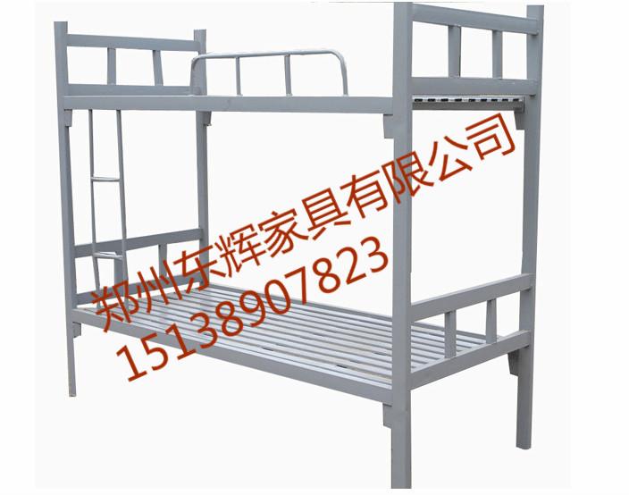 洛阳学生高低床 员工高低床厂家定制价格表(新闻资讯)|新闻-郑州东辉家具有限公司