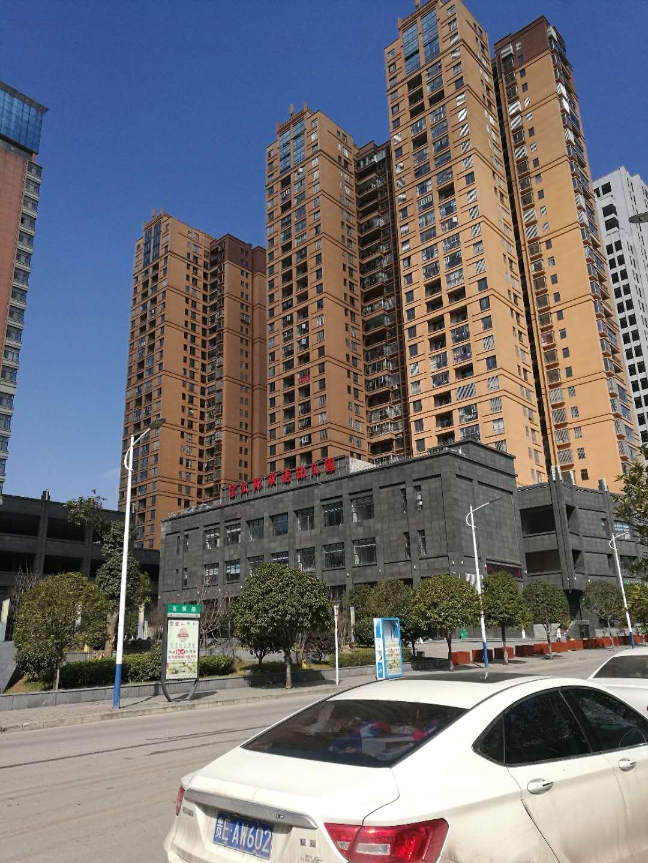 六盘水景秀公馆房开项目|工程案例-兴义市意美涂建筑材料厂