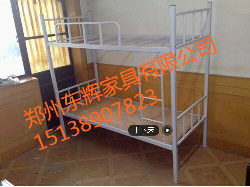 漯河铁架高低床价格 钢制高低床 方管高低床厂家销售资讯|新闻-郑州东辉家具有限公司
