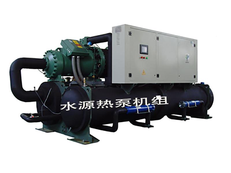水源热泵机组1.jpg