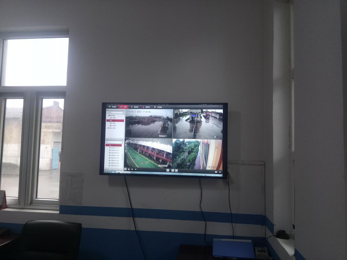 陕西武功东方纸业团体|工程案例-陕西卓众建筑科技有限公司