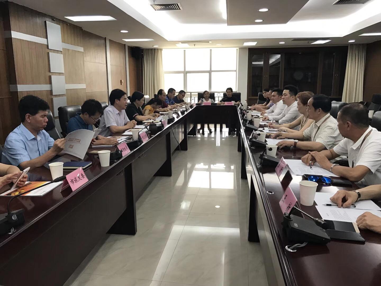 2018年05月23日,与广西钦州市政府对接会!|公司资讯-四川华商财富资产管理股份有限公司