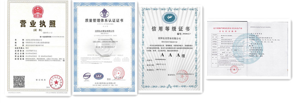 资质认证.jpg
