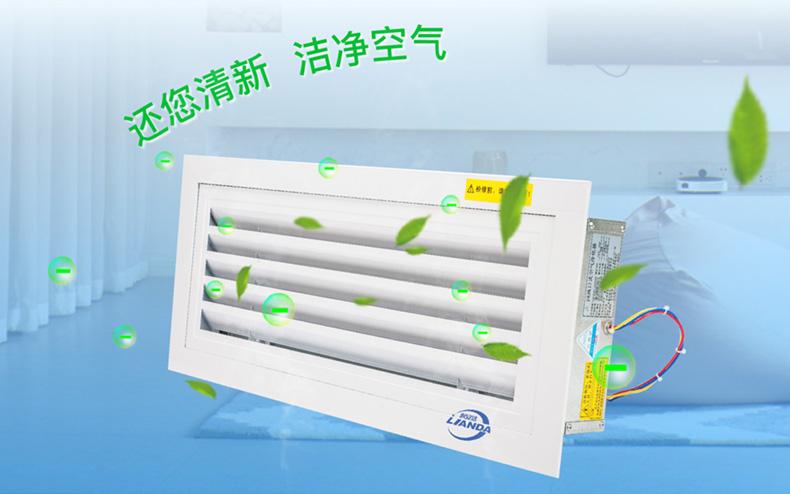 中央空调百叶窗净化除尘器单层百叶回风口空气净化器|空调空气净化器-东莞市利安达环境科技有限公司