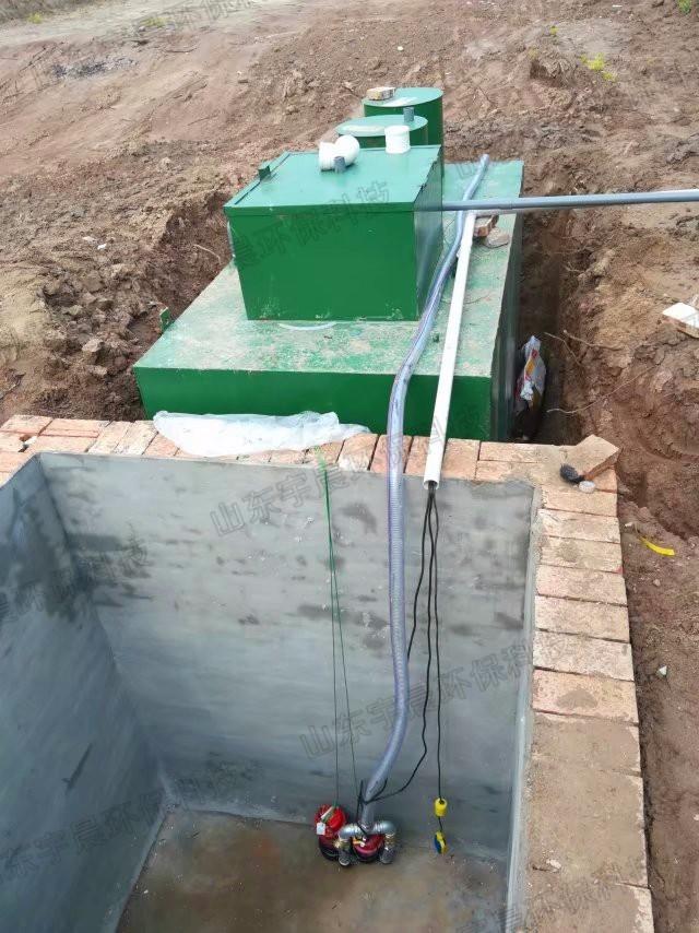 一体化生活污水处理设备应用特征|行业资讯-山东宇晨环保科技有限公司