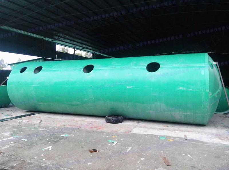 玻璃钢化粪池使用方法|企业新闻-山东宇晨环保科技有限公司