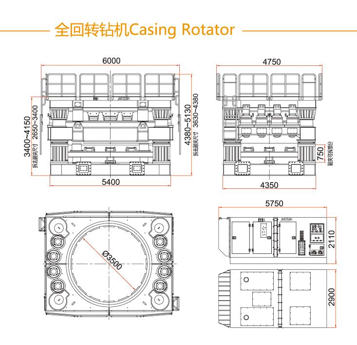 全回转钻机 JAR350H|全回转钻机-徐州景安重工机械制造有限公司