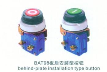 防爆按钮。封胶开关、指示灯|防爆配件类-乐清亿安防爆电器有限公司