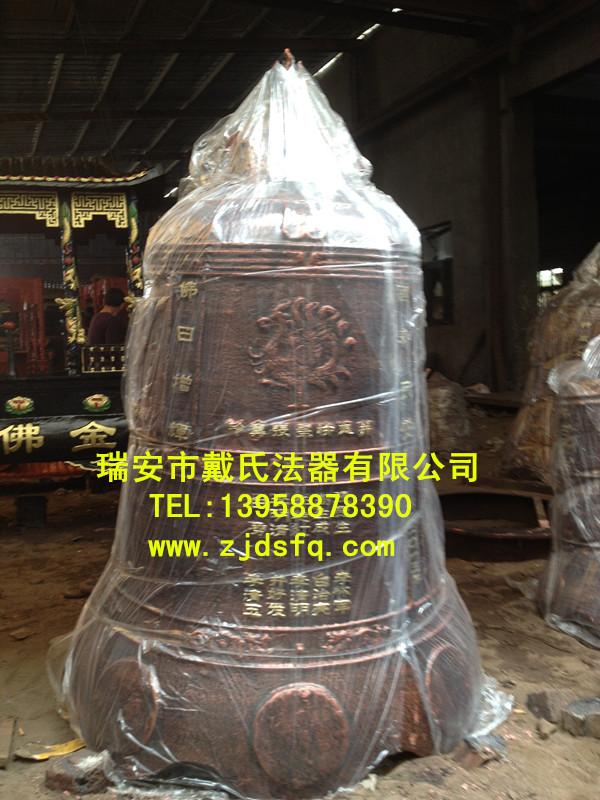 铁钟 大铁钟铸造厂 寺庙道观铁钟价格|推荐产品-瑞安市戴氏法器有限公司