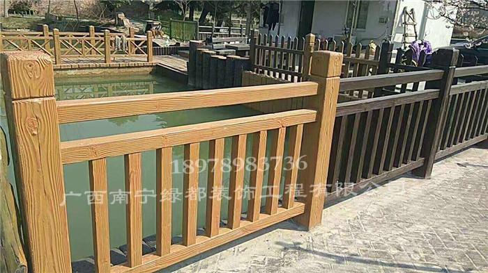 仿木纹护栏,仿木生态护栏|仿木/水泥护栏系列-广西南宁绿都装饰工程有限公司