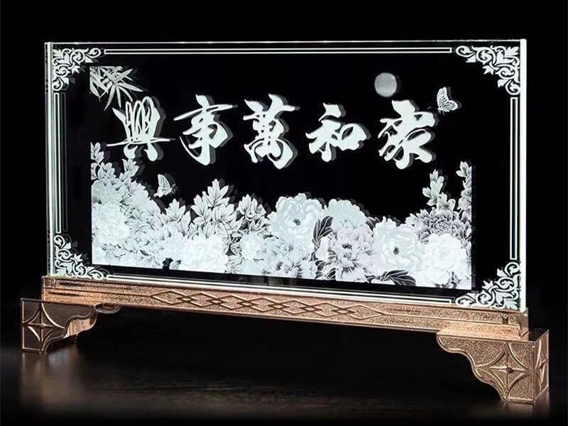 水晶标牌 内雕 设计 平面制作|水晶内雕工艺品礼品-浦江鸿亿水晶礼品有限公司