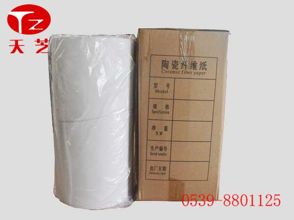 硅酸铝纤维纸厂家-临沂市天芝新材料有限公司