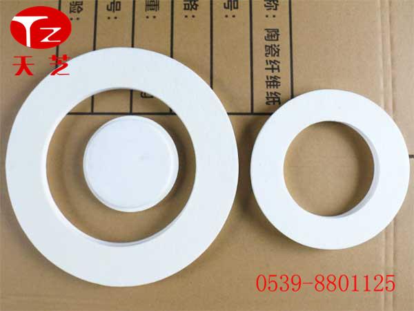 陶瓷纤维纸生产线-临沂市天芝新材料有限公司
