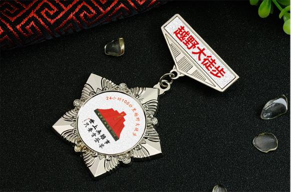征集2018东莞征途徒步奖牌设计|行业资讯-东莞市樟木头金志五金电子厂