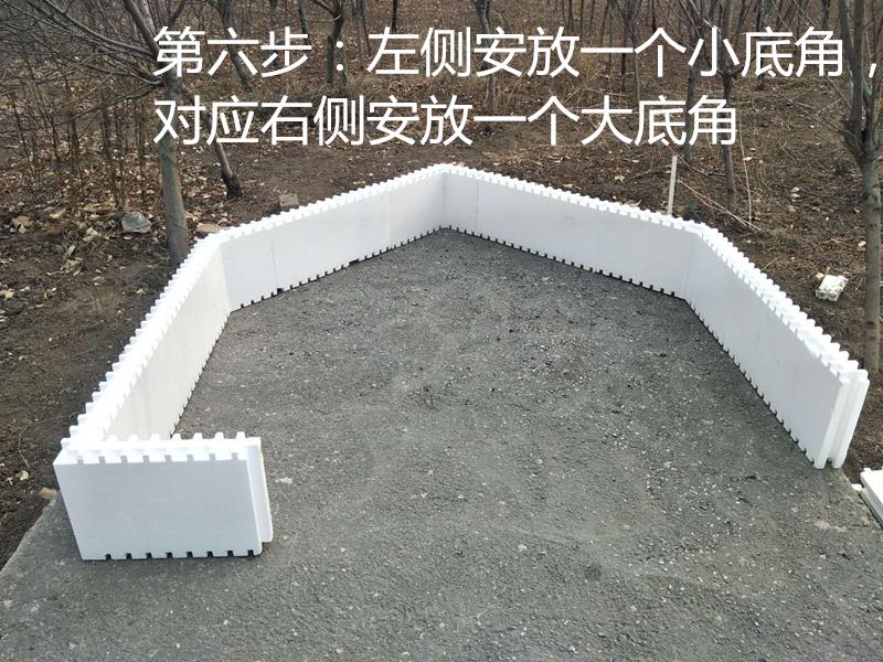 圖片5_副本.png