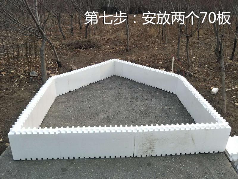 圖片6_副本.png