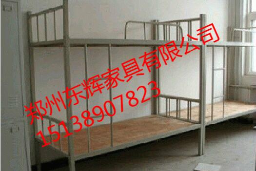 洛阳上下铺双层床定制规格 上下铺厂家报价资讯|新闻-郑州东辉家具有限公司