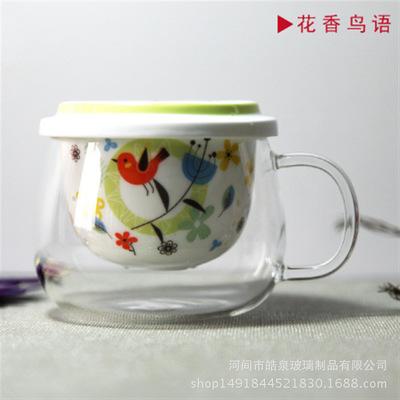 创意陶瓷内胆耐热圆趣杯.jpg