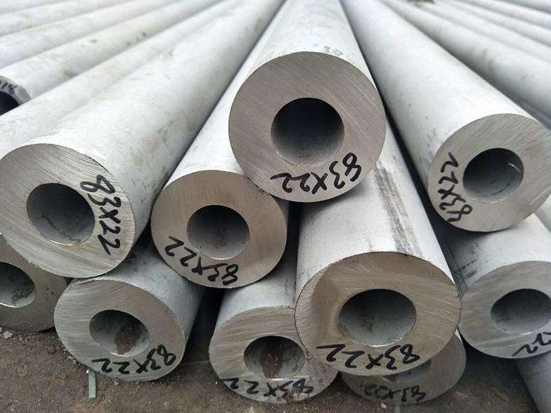 Chengdu stainless steel pipe