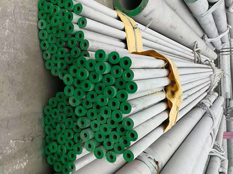 Chengdu stainless steel pipe