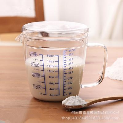 供应量杯带刻度杯玻璃牛奶杯.jpg