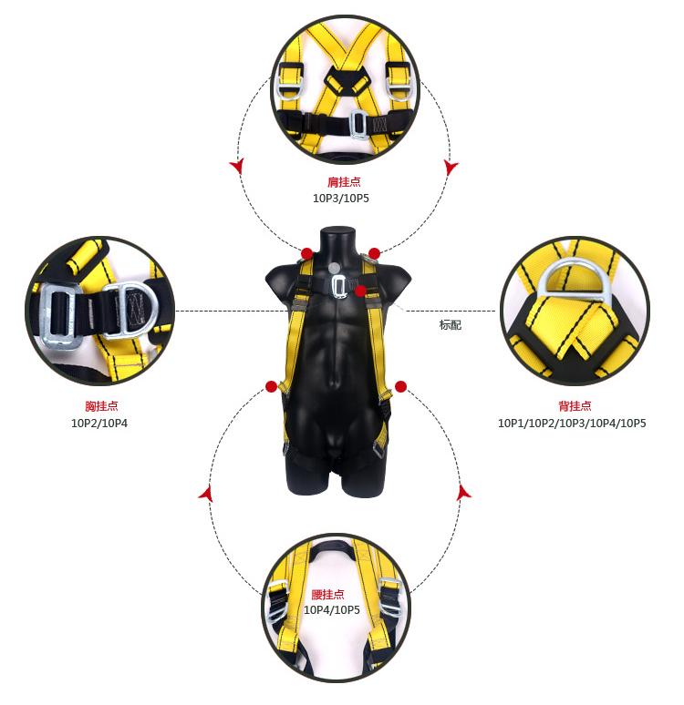 戶外高空作業安全帶五點歐式全身雙保險救援用品BEESAFE10P|BEESAFE10全身安全帶-江蘇耐特爾繩帶有限公司