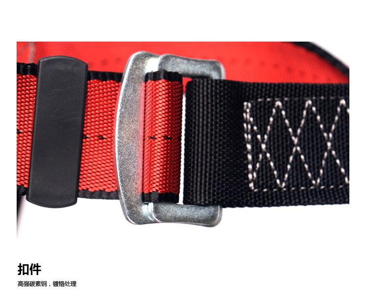 HAWK50P錦綸安全帶五點式全身安全帶歐式安全帶救援|HAWK50全身安全帶-江蘇耐特爾繩帶有限公司