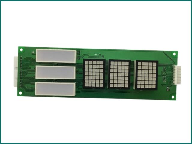 互生网站产 ThyssenKrupp elevator display board TLHPI-8A.jpg