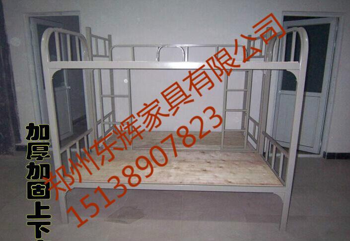 开封方管高低床销售 双层高低床厂家报价资讯|新闻-郑州东辉家具有限公司