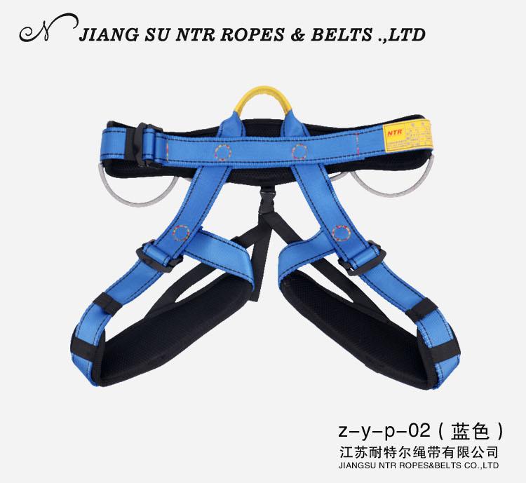 Z-Y-P-02半身安全帶墜落懸掛戶外運動登山攀巖速降|戶外安全帶系列-江蘇耐特爾繩帶有限公司