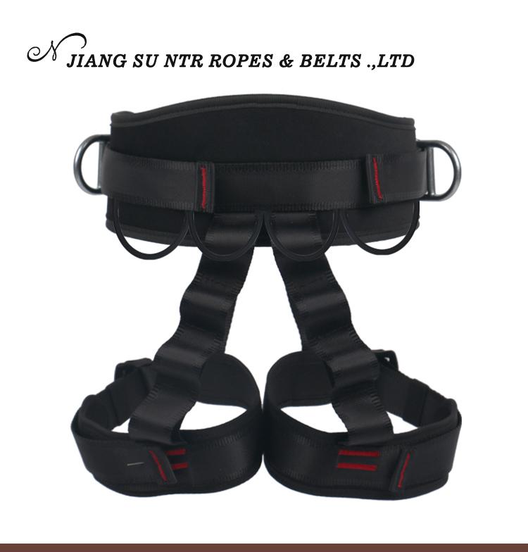 Z-Y-P-03半身安全帶戶外運動登山攀巖速降探洞|戶外安全帶系列-江蘇耐特爾繩帶有限公司