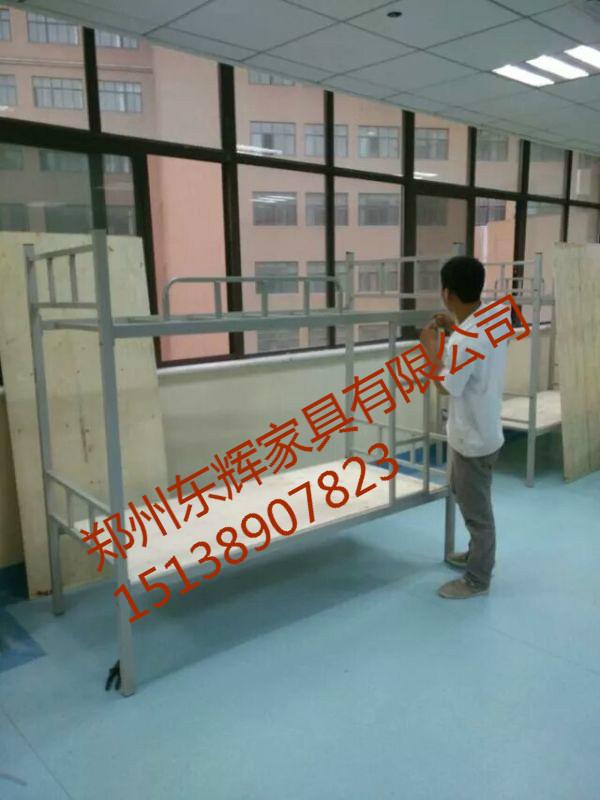 洛阳双层高低床厂家供应销售资讯|新闻-郑州东辉家具有限公司