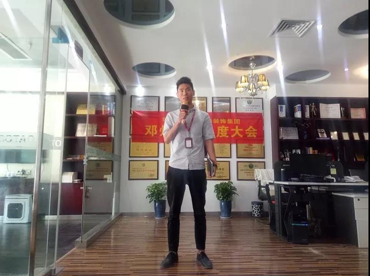 四月份月度總結大會 公司新聞-鄧州波濤裝飾設計工程有限公司