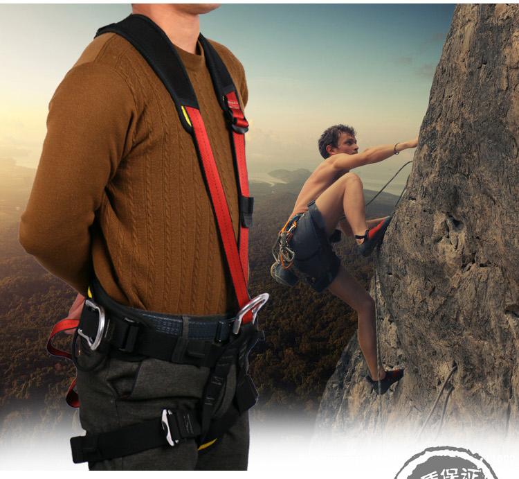 Z-Y-P-04X 雙背帶全身式安全帶戶外運動、登山、攀巖速降、探洞 戶外安全帶系列-江蘇耐特爾繩帶有限公司