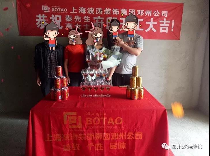 恭祝秦府開工大吉|公司新聞-鄧州波濤裝飾設計工程有限公司