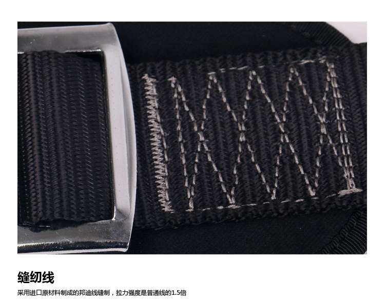 Q-Y-Y-01 单腰安全带区域限制建筑、木工、钢结构、矿业采石|单腰安全带系列-江苏耐特尔绳带有限公司