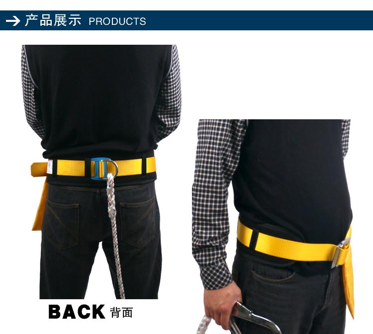 Q-Y-Y-02单腰安全带区域限制安全带建筑、木工、钢结构、矿业采石|单腰安全带系列-江苏耐特尔绳带有限公司