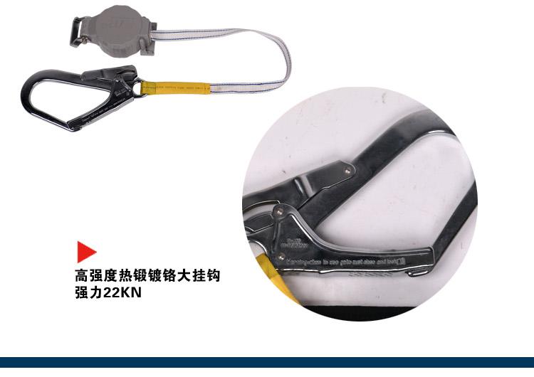 Q-Y-Y-03速差式安全带区域限制建筑木工钢结构矿业采石|单腰安全带系列-江苏耐特尔绳带有限公司