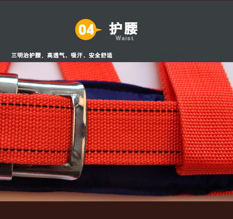Q-Y-B-04雙背安全帶區域限制安全帶電工安全帶|電工、雙背安全帶-江蘇耐特爾繩帶有限公司