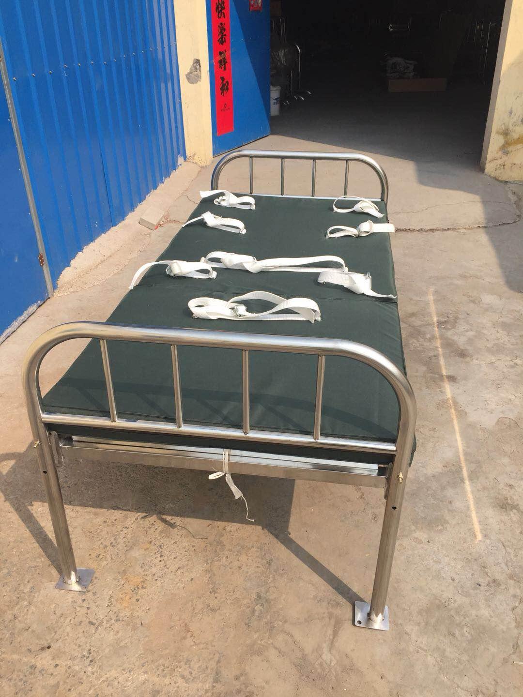38型 约束床-安阳腾安商贸有限公司