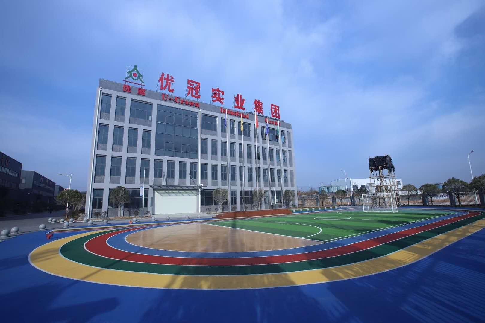 厂容厂貌|单页-广西优冠体育场地设施工程有限公司