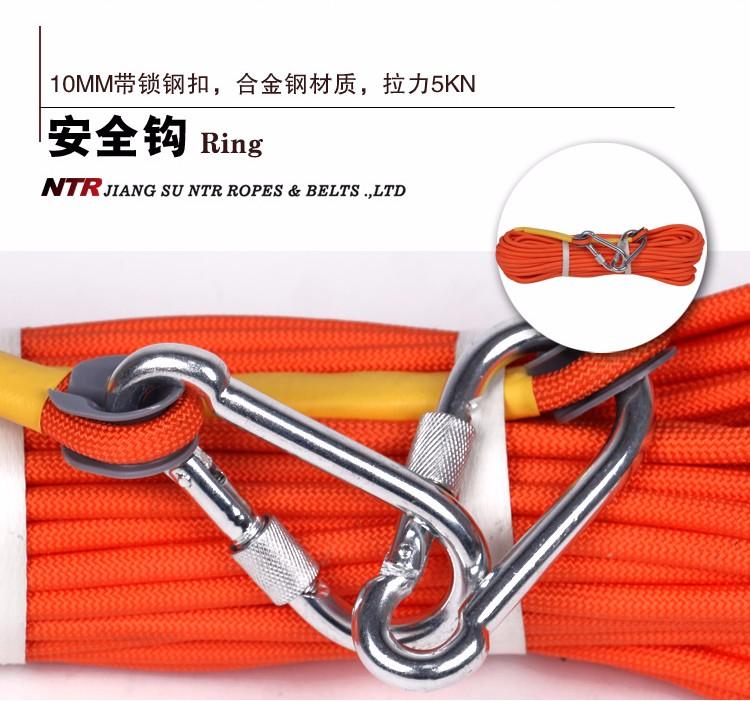 安全繩8MM丙綸繩|安全繩-江蘇耐特爾繩帶有限公司